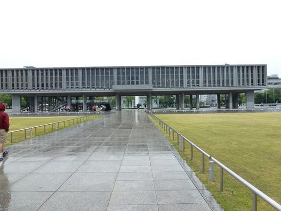 Museum Perdamaian Hiroshima tampak luar