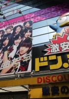Tempat Wisata di Tokyo Akihabara