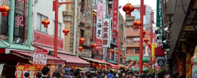 Berkeliling Kobe Murah Dengan Naik Bus Info Liburan Di Jepang