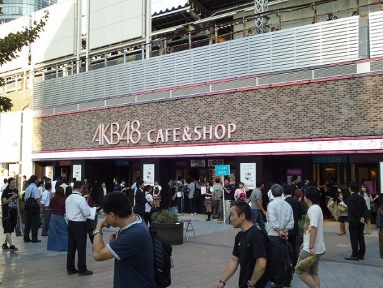AKB 48 Cafe di Akihabara
