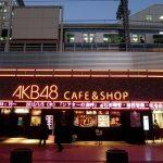 AKB48 Cafe and Shop Tokyo