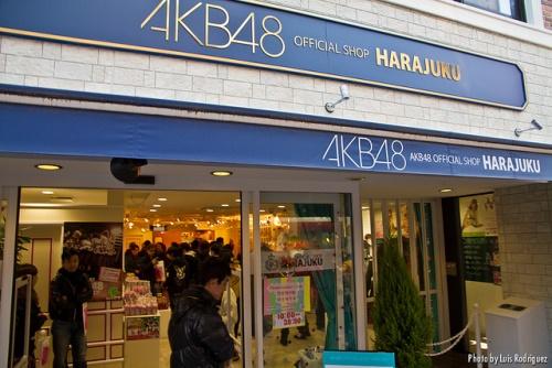 AKB48 Shop di Harajuku