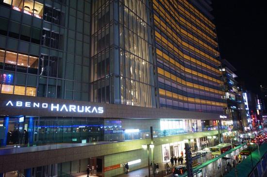 Abeno Harukas di Tennoji Osaka