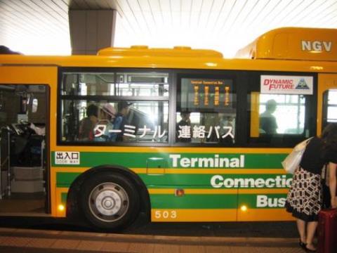 Akses Narita Airport Bus Terminal