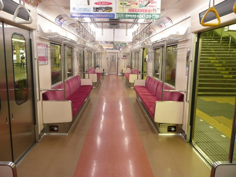 Akses Narita Airport Keisei biasa