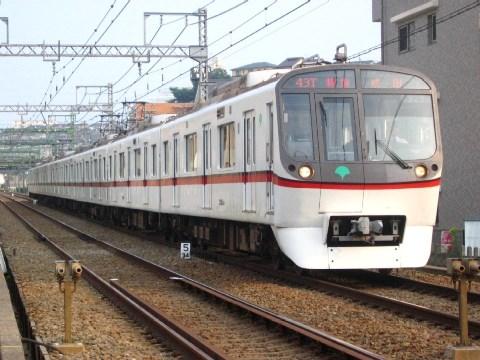 Akses Narita Airport Toei Asakusa Line