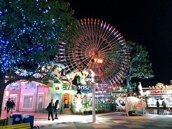 Area Kids Carnival di Yokohama Cosmo World