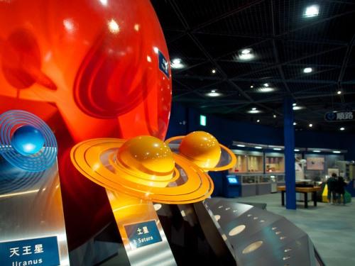 Area Universe and Discovery di Museum Sains Osaka