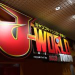 Ayo bermain di J-World Tokyo