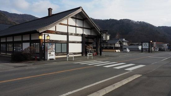 Bangunan Fudo Chaya di Kawaguchiko Station