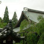 Bangunan Kuil Kokedera di Kyoto