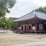 Bangunan Kuil Shitennoji yang asri