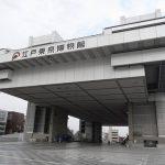 Bangunan Museum Edo Tokyo