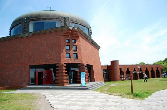 Bangunan Observatorium Marsh City di Kushiro