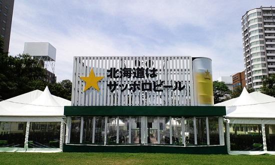 Bangunan Sapporo Beer Garden