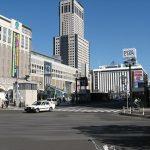 Bangunan Stasiun Sapporo yang megah