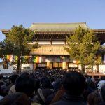 Bangunan utama di Kuil Shinsoji