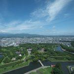 Benteng Fort Goryokaku di Hakodate