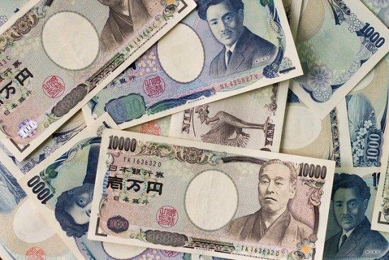 Berapa banyak uang yang harus dibawa ke Jepang