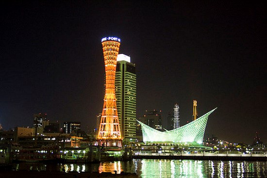 Berkeliling Kobe Murah dengan Naik Bus Kobe Port Tower