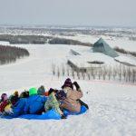 Bermain di Moerenuma Snow Park