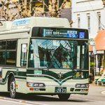 Bus Kota Kyoto