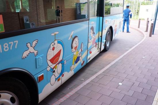 Bus ke Museum Doraemon