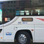 Bus ke Tokyo Disneyland dan Disneysea