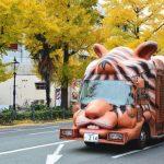 Bus keliling Fuji Safari Park