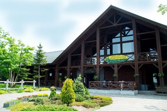 Country House di Takino Suzuran Hillside Park