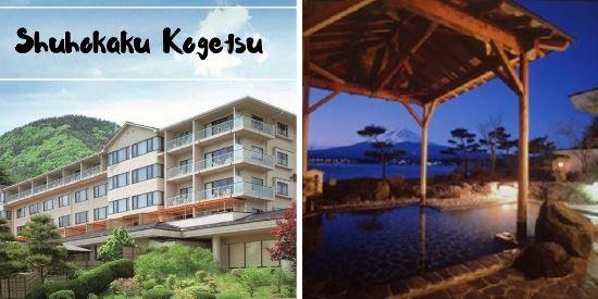 Daftar Private Onsen di Danau Kawaguchi: Shuhokaku Kogetsu