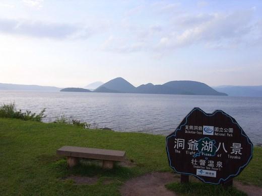 Danau Toya di Hokkaido
