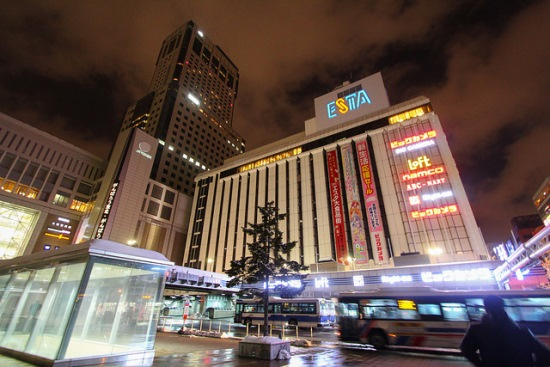 Department Store Esta dekat Stasiun Sapporo