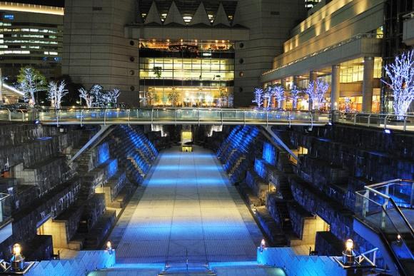 Dockyard Garden di Yokohama