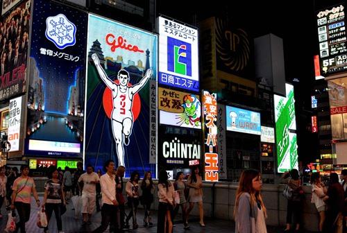 Dotonbori Street Osaka