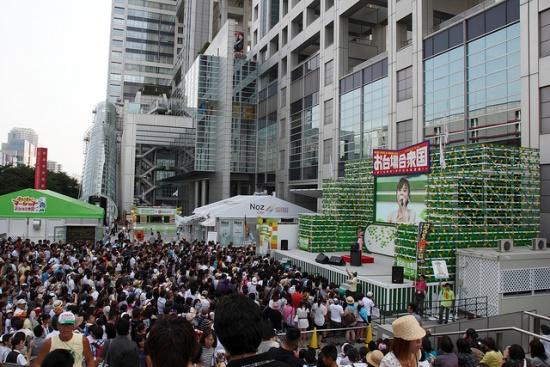 Event di Gedung Fuji Televisi