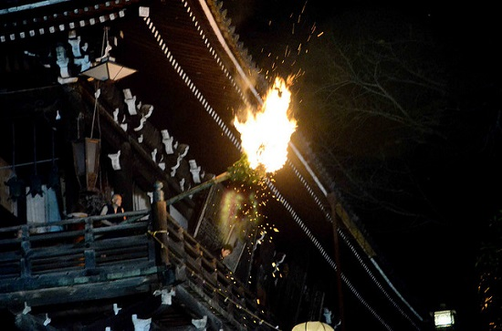 Festival Omizutori di Todaiji Nara