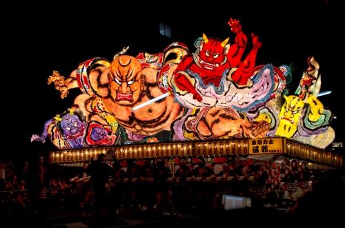 Festival musim gugur di Jepang