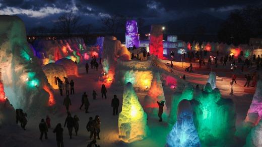 Festival salju di Danau Shikotsu