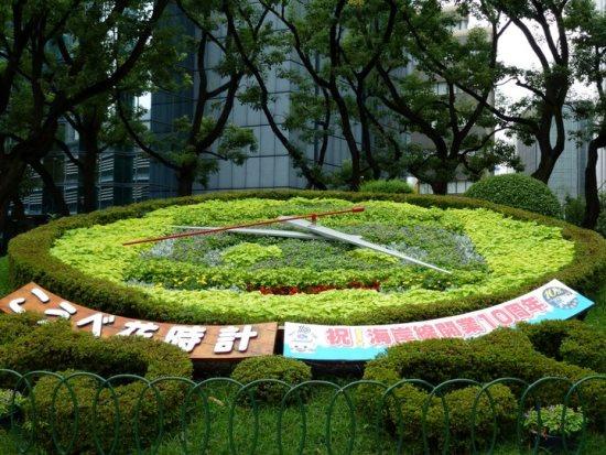Flower Clock di Kobe