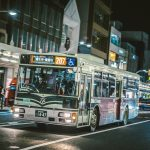 Foto Bus Kyoto