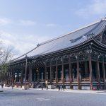 Foto pendopo Amida di Kuil Honganji