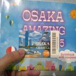 Free Pass Osaka osaka amazing pass