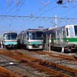Free Pass Tiket Kereta Murah di Jepang