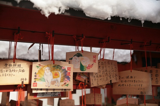 Gantungan Doa di Kuil Yoshida Kyoto