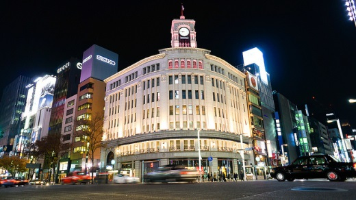 Gedung Ginza Wako