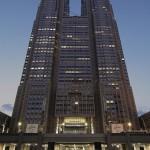 Gedung Tokyo Metropolitan di Stasiun Shinjuku