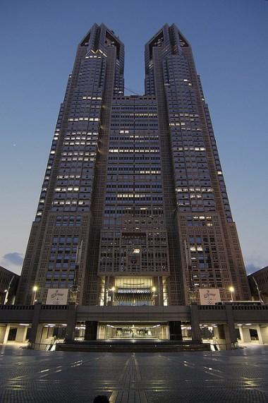 Gedung Tokyo Metropolitan di Stasiun Shinjuku Tokyo