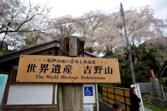 Gunung Yoshino Nara warisan dunia