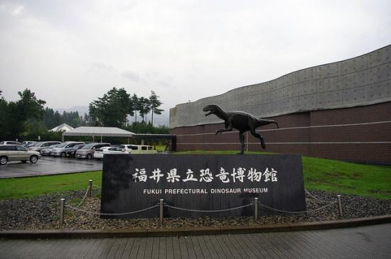 Halaman depan Museum Dinosaurus Fukui